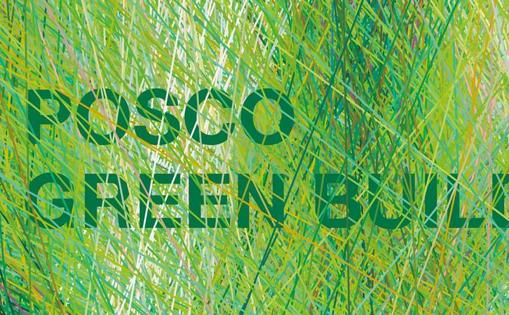 Posco green 0 medium