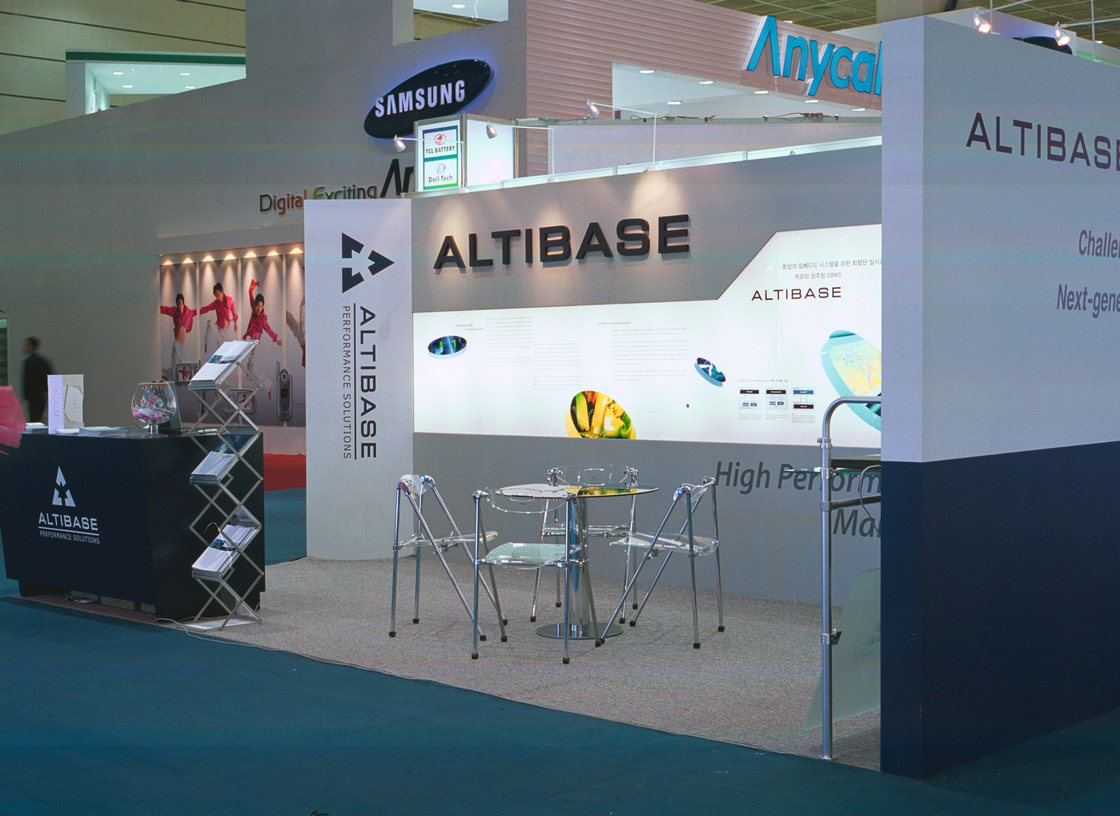 Altibase booth 05 large