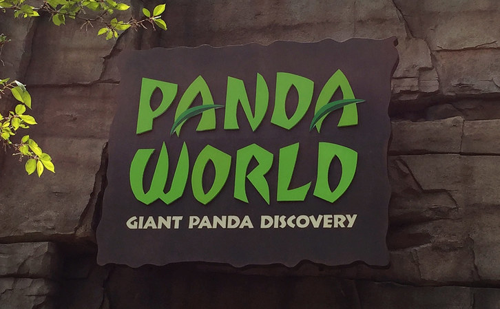 Pandaworld 0 medium
